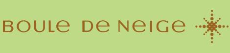 ブールドゥネージュ【期間限定】ネット注文&デリバリーサービス